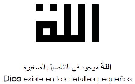 arabegrafía intervención urbana